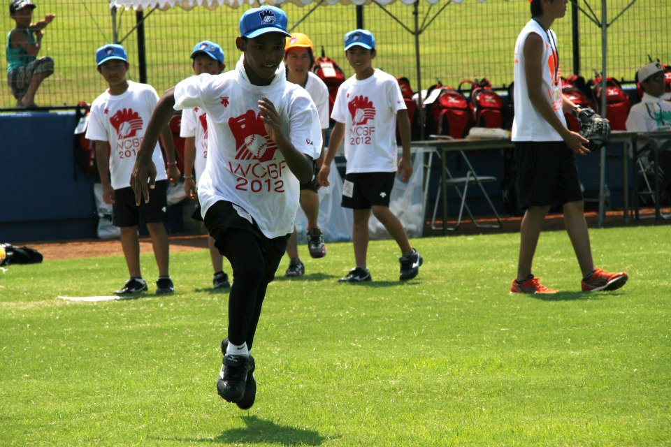 Running Base by Irfan