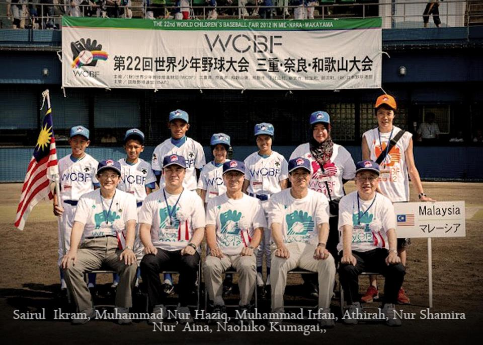 WCBF 2012, Mie, Nara and Wakayama, Japan