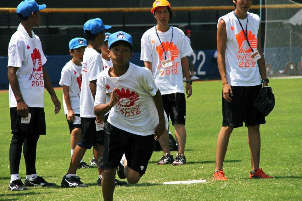 Running Base by Sairul Ikram